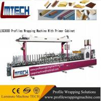 China 40cm PVC Ceiling wall panel profile wrapping laminating machine factory on sale