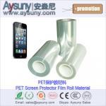 Clear/Anti-glare/Privacy/Anti-fingerprint/Anti-shock Screen Protector PET Film Roll Manufactures