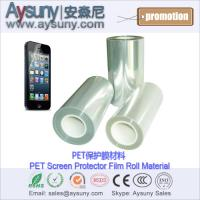 Silicone adhesive Cellular phone PET screen protector film roll Manufactures