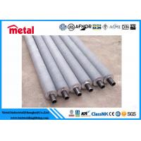OD 114.3, WT 1.4mm Length 3.9m Fin Tube A179 Boiler Air Heater Tube Extended Surface Tube Manufactures