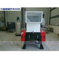 High Speed Pet Bottle Shredder Plastic Crusher Machine With Cooling System Manufactures