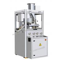 Industry Automatic Tablet Press Machine / Cosmetic Powder Compacting Press Manufactures