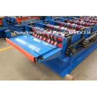 Joint Hidden Color Coated Metal Roof Roll Forming Machine For Wall Panel Making Manufactures