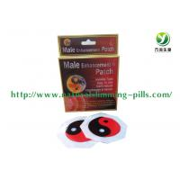 Natural Male sex Enhancement Patch For Strong Sexual ,Comfortable & Secure Manufactures