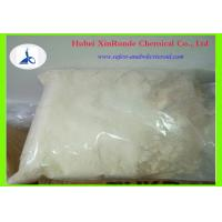 99% Sisomycin Sulfate CAS:53179-09-2 Raw Steroid Powders Manufactures