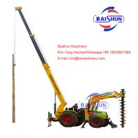Plant Auger Drill Electric Pole Erection Machine For Concrete And Wooden Pole Manufactures
