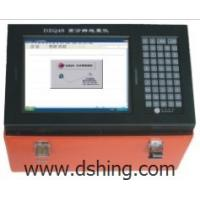 A-DSHQ24D Seismic Water Detector Manufactures