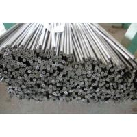 Precision Seamless Steel Tube for Fuel Injector Manufactures
