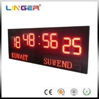 Quality Led Team / Player Name Soccer Electronic Scoreboard With 20 Inch Red Digit for sale