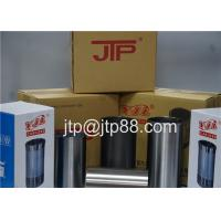 Toyota Dry Cylinder Liners 4FD1 For Diesel Engine Diameter 88mm (FF) Manufactures