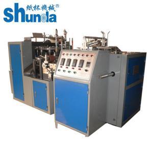 China Custom Intelligent Paper Tea Cup Making Machine Single PE Coated Paper on sale
