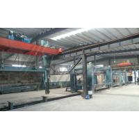 Lime / Cement AAC Block Production Line 220V 380V For AAC Plant Manufactures