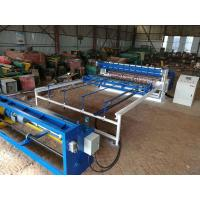 Line Wire Coil Wire Mesh Welding Machine Heavy Duty For Wire Diameter 2--5mm Manufactures
