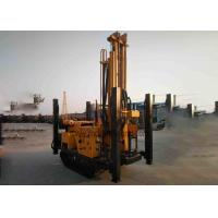 300m Crawler Mounted Hydraulic Water Well Drilling Machine 105 - 350mm Hole Diameter Manufactures