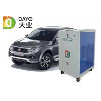 Weight 110KG Browns Gas Generator , Engine Decarbonising Machine Working Pressure ≤0.2Mpa Manufactures