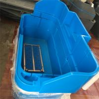 Custom Made Rotational Moulding Products Pet Shower Tub With Teflon Manufactures
