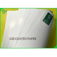 G1S G2S Art Board Paper 80g 90g 100g Thickness For High Glossy Label Manufactures