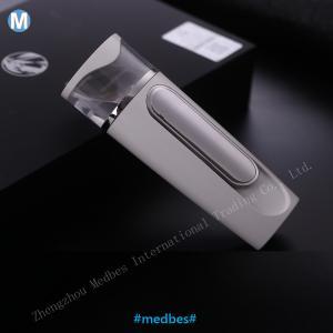 Korean Portable Nano mist Sprayer Hydrogen Water mini facial steamer facial mist sprayer Manufactures