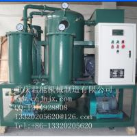 RZL Reliable Vacuum Lube Oil Purifier and waste  Lubricating Oil Purification