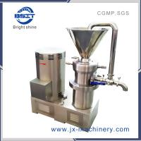 Quality JM/JMS Stainless Steel Good Quality Peanuts Colloid Mill with stator and rotor (JMS130) for sale