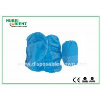 Non woven medical shoe covers , waterproof work boot covers disposable Manufactures
