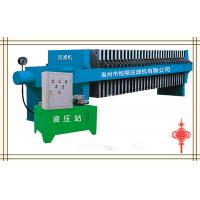 Programmed Membrane Squeeze Filter Press(Series 1000) Manufactures