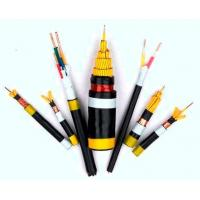 copper core XLPE insulated electric cable Manufactures