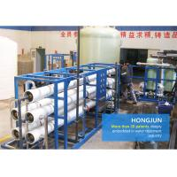 China 50HZ / 60HZ EDI Water Plant , Purified Water System In Pharmaceutical Industry on sale