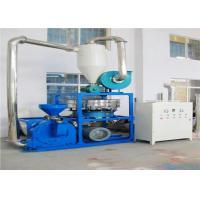 Fully Sealed Plastic Bottle Grinding Machine For EVA Water Spray Cooling Manufactures