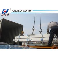 China Construction Machinery Mast Section for Tower Crane Spare Parts 1.6*1.6*3 Mast on sale