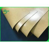 Buy cheap 100% Food Grade Pe Film Kraft Paper 300gsm +15g For Lunch Food Boxes from wholesalers