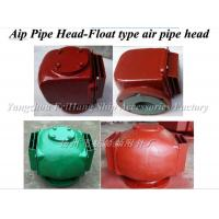 Float type water tank, air pipe head, pontoon type ballast tank, ventilating cap Manufactures