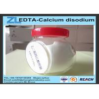 White Powder Calcium Disodium Edetate Cas 23411-34-9 Fertilizer EDTA CaNa2 Manufactures