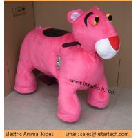 Quality Coin Toys Plush Riding Motorized Scooter Animals Plush Motorized Animal Rides In Street for sale