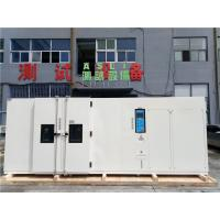 China Walk In Climatic Test Chamber Environmental Climatic Constant Temperature Humidity Test Chamber (TH series) on sale