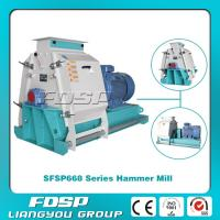 high productivity electric pulverizer mill&meat grinding machine Manufactures