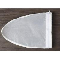 China White Color 80-48 Polyester Filter Mesh High Filter Accuracy Easy Cleaning on sale
