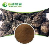 China Free Sample Maca Powder Improve Sperm Quality Black Maca Extract on sale