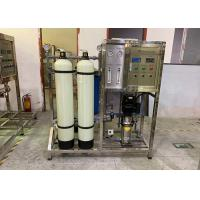 China Small System 250 Litres Per Hour Reverse Osmosis Water Treatment Plant For Drinking on sale