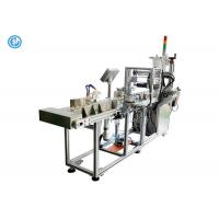 Buy cheap Water Purifier Filter Manual Labeling Machine Round Bottle Packaging from wholesalers