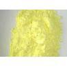 Buy cheap Natural Huperzia Serrata Extract Huperzine a Powder 98% by HPLC from wholesalers