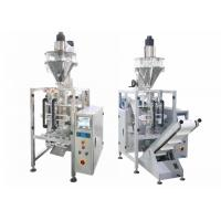 Soap Powder Filling And Packing Machine With Servo Motor / Powder Bagging Equipment Manufactures