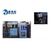 China 19.8 Liter Pet Bottle Blowing Process Machine , Bottle Moulding Machine on sale