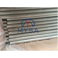 Buy cheap Hastelloy X /UNS N06002/Alloy X / UNS N06002 Tube/ Alloy X Seamless Tube & from wholesalers