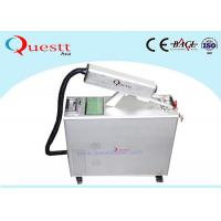50 Watt Laser Rust Removal Machine With Gun , CE Certificate for sale