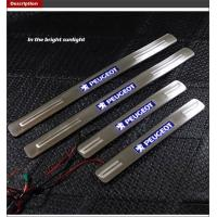 China DOOR SILLS WITH LED auto led door sill plate led scuff plate on sale