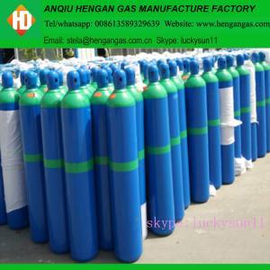 China Argon gas / Welding gas / 99.999% argon / argon on sale