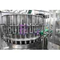 32 - 32 - 10 Bottle Filling Machine With Pulling Cap Screw Feeding Type
