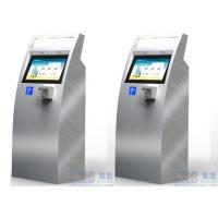 17 Inch Health Kiosk Touch Screen Information Pharmacy With Multimedia Speaker Manufactures