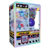 Air Balloon Gift Prize Vending Machine For Shopping Mall  Easy To Set Up Manufactures